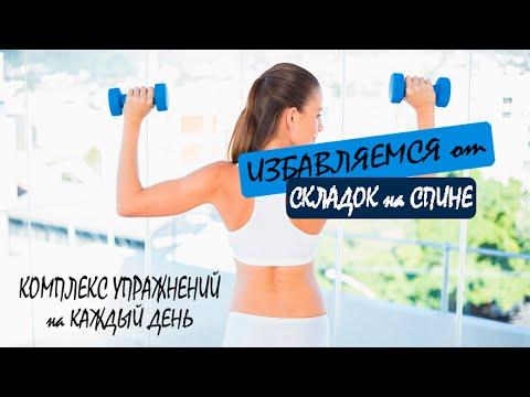 Сода поможет сбросить вес