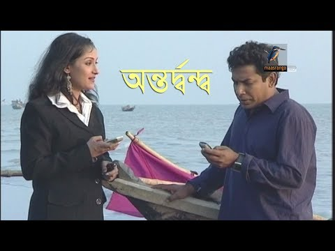 Download ontordondo mosharraf karim chanda humaira himu natok hd file 3gp hd mp4 download videos