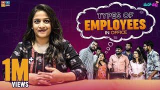 Prathi Office Lo  - Types of Employees