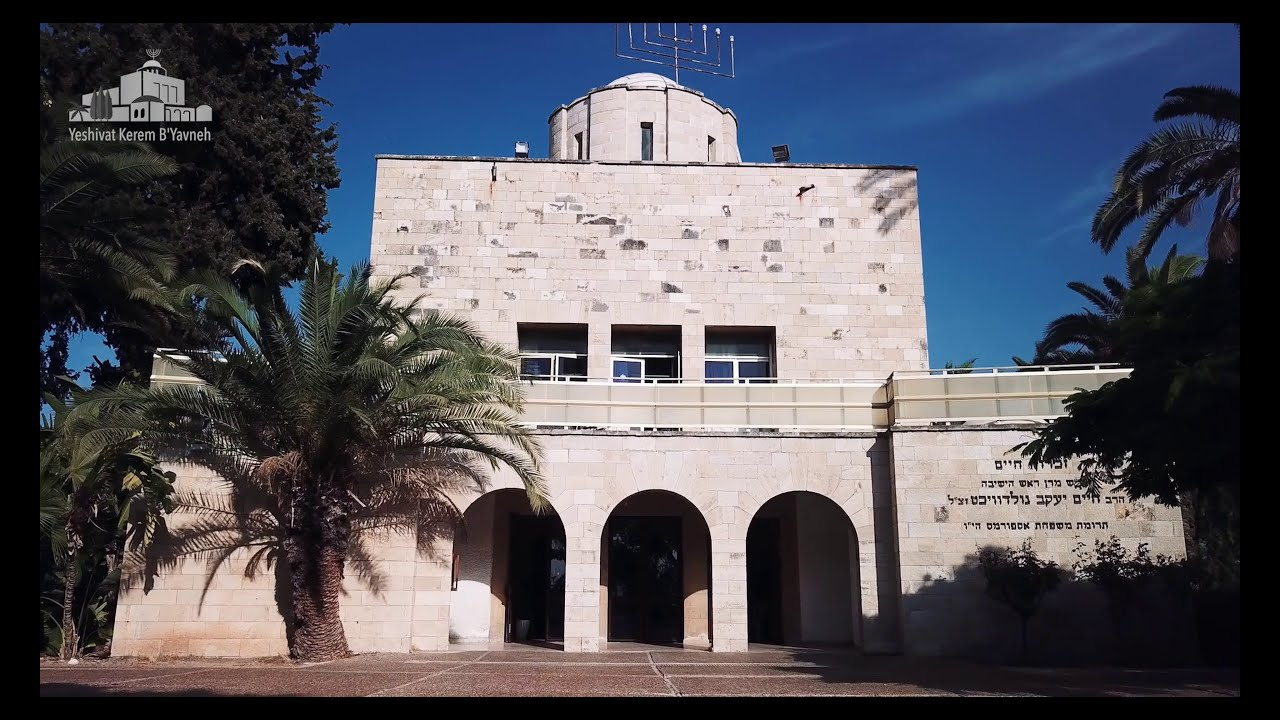 Yeshivat Kerem B'Yavneh