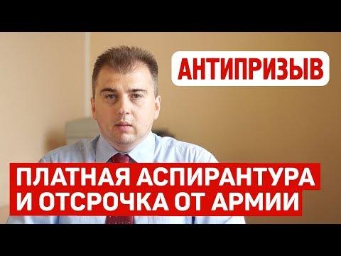 Кровь на гепатит в белгороде