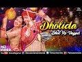Dholida Dhol Re Vagad - HD Video | Nisha Upadhyay & Vatsala Patil | New Garba Song 2018 video download