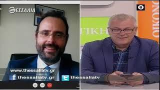 Πολιτικές εξελίξεις_Κώστας  Μαραβέγιας_Μαγκαζίνο 22 10 20