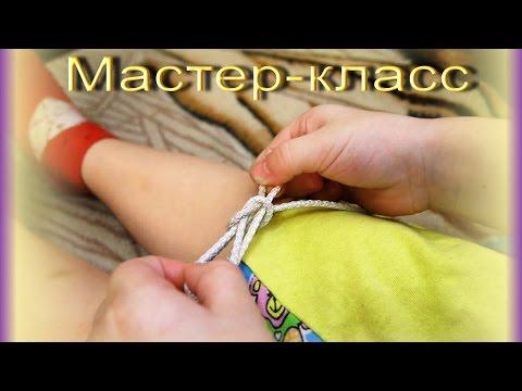 Научить ребенка завязывать шнурки - видеоурок. Бантик мастер-класс.