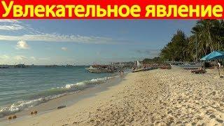 Климат - Природные явления - Море - Пляж - Солнце - Радуга - Боракай - Филиппины