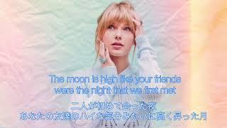 可愛すぎる洋楽 Paper Rings - Taylor Swift (歌詞・日本語字幕)