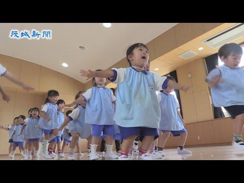 合言葉は「イカのおすし」 水戸・吉田幼稚園で防犯教室