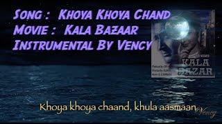 Khoya Khoya Chand Instrumental With Lyrics - YouTube