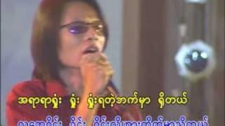 DeLay (Soe Lwin Lwin's Song)