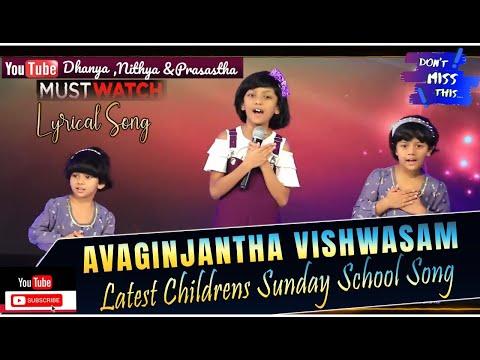 Avaginjantha Vishwasam || Dhanya Nithya & Prasastha