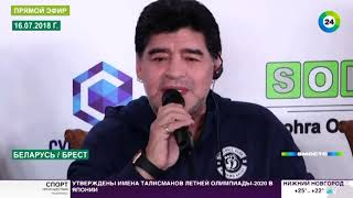 «Рука бога» для белорусского футбола: Марадона в ФК «Брест»