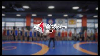 Как проходят детские тренировки по греко-римской борьбе | Мастер-класс от Виталия Коробкова