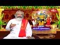 రామనామానికి  ఉన్న విశిష్టత..! | Sri Annadanam Chidambara Sastry | Sri Rama Pooja Phalam | Bhakthi TV - Video