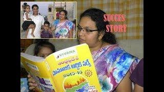 SUCCES STORY OF SUNITHA.. GROUP 2 WINNER...
