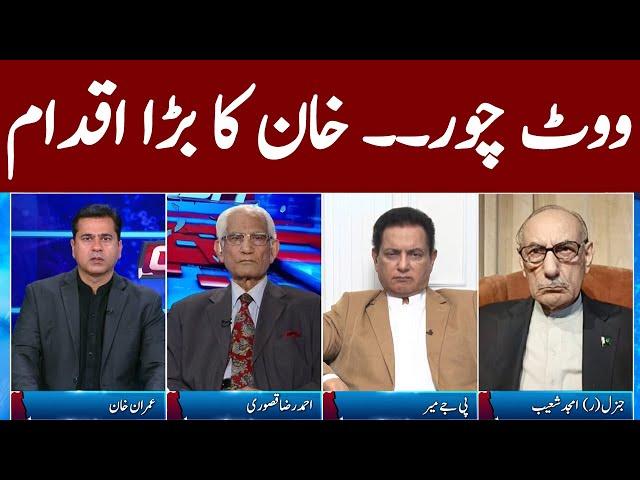 Clash with Imran Khan GNN News 4 March 2021