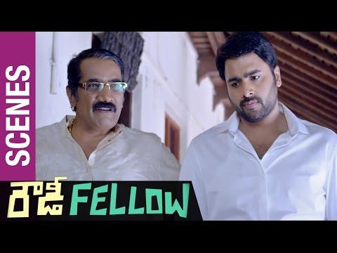 Rowdy Fellow Telugu Movie Scenes | Nara Rohit War of Words with Rao Ramesh | Vishakha Singh