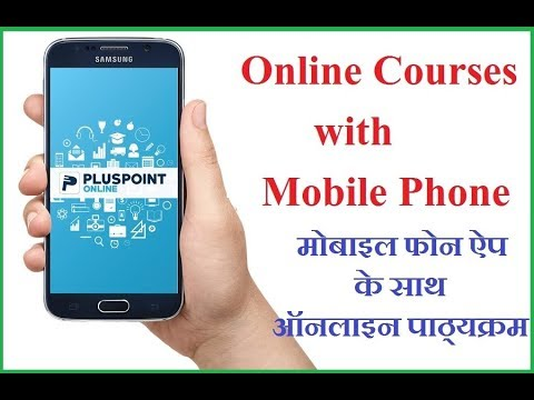Online Course From Mobile App
