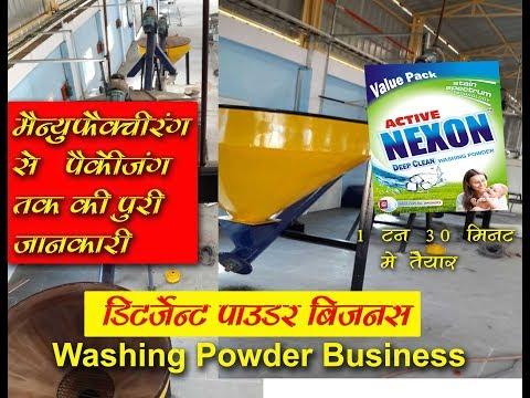 Washing Powder Making Process