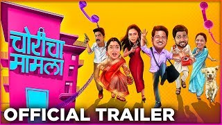 Choricha Mamla Trailer