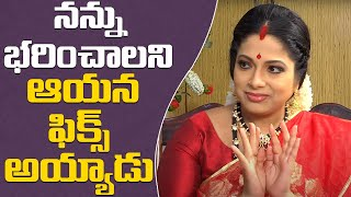 Naveena Hangout with Haritha – Personal Interview