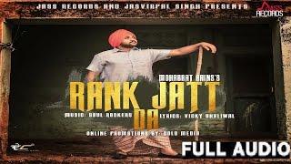 Rank Jatt Da  Full Audio  ● Mohabbat Bains●Latest Punjabi Songs 2017
