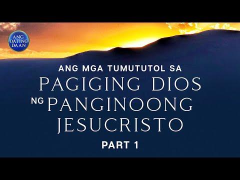 Kung ano ang mga tablet na kailangan mo sa pag-inom sa kumuha alisan ng mga bulate