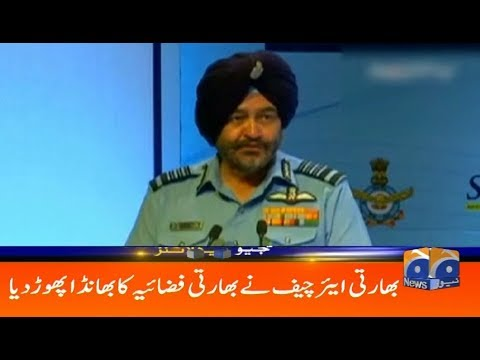 Geo Headlines 08 PM | Bharati Air Chief Ne Bharati Fazia Ka Bhanda Phhor Diya | 20th August