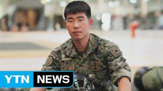 교통사고 피해자 구하려던 특전용사 희생 / YTN
