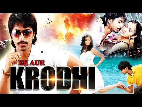 watch hindi movie ilaaka
