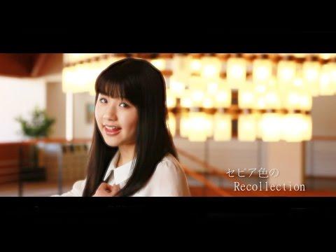 『セピア色のRecollection』 フルPV ( Mibuki with tutu&Beat's #ちゅちゅび~ )