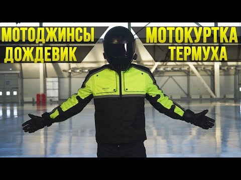 Российский экип Hyperlook.