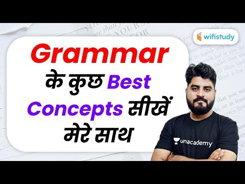 Learn English | Grammar   Best Concepts  Vishal Sir