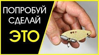 Цикады для рыбалки своими руками