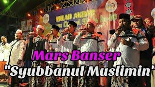 Mars Banser {izinkan Kami Berjuang} Lirik - Syubbanul Muslimin