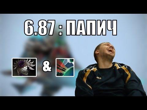 EvilArthas КРАТКИЙ (1.5 ЧАСА) ОБЗОР 6.87 (С ТАЙМКОДАМИ)