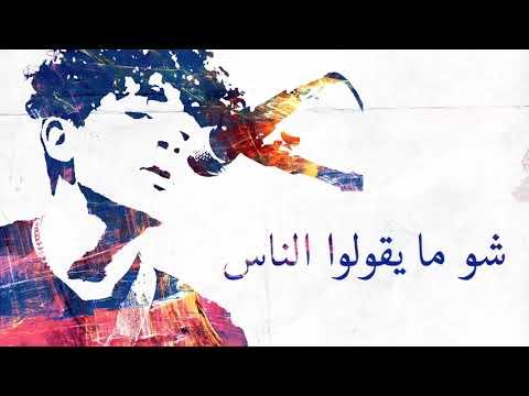 Issam Alnajjar - Hadal Ahbek