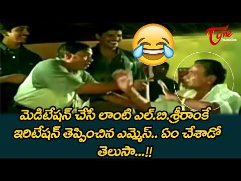 L.B.Sriram Best Comedy Scenes Back To Back | Telugu Funny Videos | TeluguOne