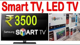 Cheap Price LED TV | LCD TV | Cheapest Electronics Item's | wholesale LED TV Market | Smart TV