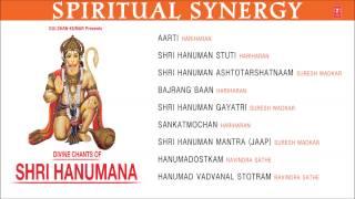 Divine Chants of Shri Hanuman By Hariharan, Suresh Wadkar, Ravindra Sathe I  Spiritual Synergy I Juk