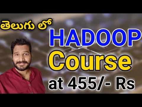 hadoop course at 455/- Rs in telugu | free online course in hadoop telugu videos | hadoop in telugu