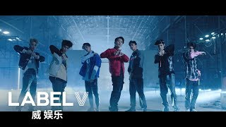 Download WayV 威神V '理所当然 (Regular)' MV Mp3