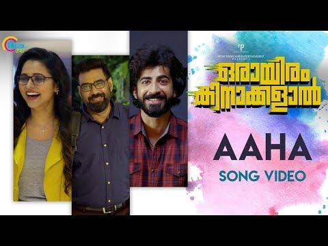 Aaha Song - Orayiram Kinakkalal