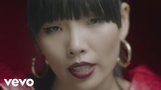 Dami Im - Fighting For Love