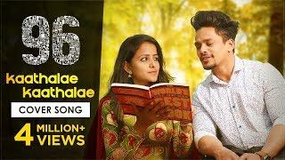 96 Cover Song | Kaathalae Kaathalae Song | Mehaboob Dil Se | Infinitum Media