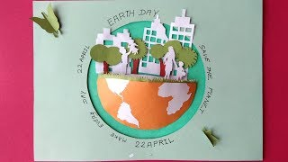 Earth Day Craft    22 April    DIY Paper Craft