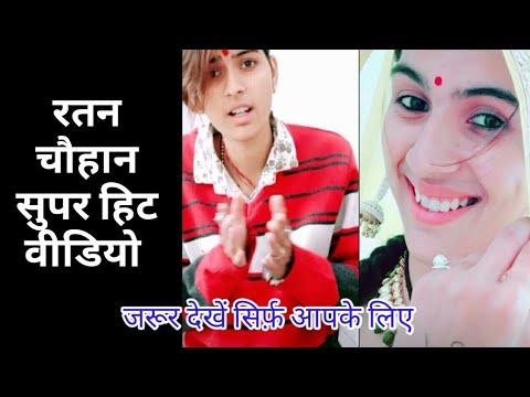 #Ratan_Chouhan_latest_Super_hit_video | Ratan Chauhan latest motivational video | Rklyf video Ratan