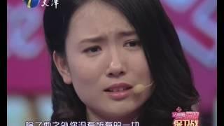 【FULL】男友说谎成性 女友求解脱 20130606【爱情保卫战官方超清】涂磊