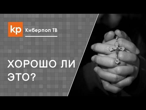 Молитвы о поиске суженого