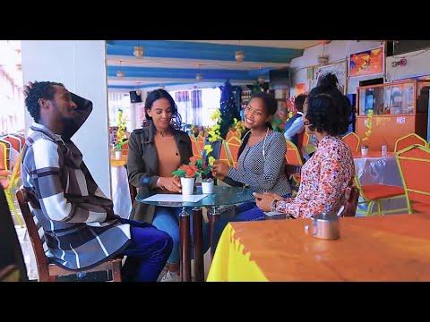 New Ethiopian Tigrigna Comedy Weyo (ወዮ) part 16 2020