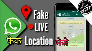 How To Fake Live Location On Whatsapp Iphone How To Send